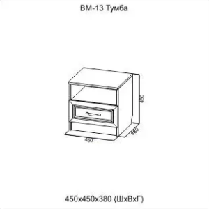 ВМ-13 Тумба
