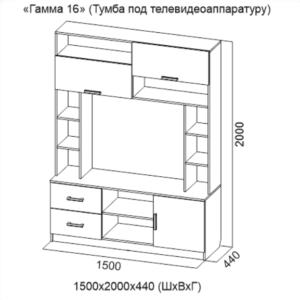 Шкаф Гамма 16