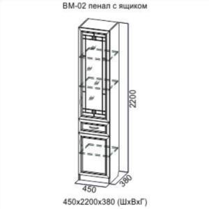 ВМ-02 Пенал с ящиком