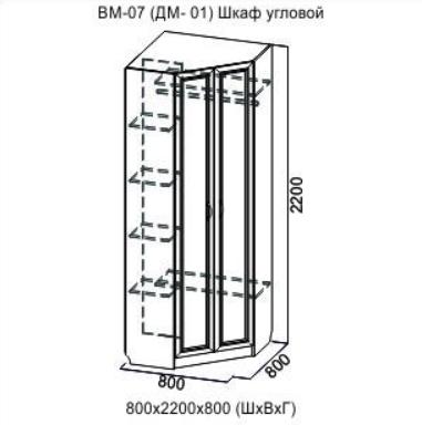 ВМ-07 Шкаф угловой