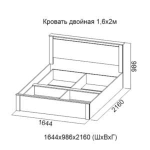 Кровать двойная (универсальная) 1,6*2,0