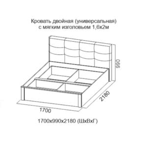 Кровать двойная (универсальная) с мягким изголовьем 1,6*2,0