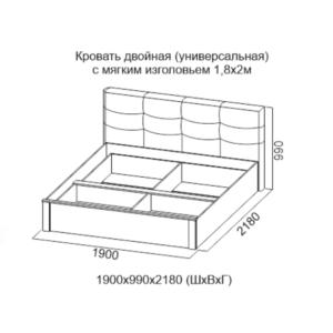 Кровать двойная (универсальная) с мягким изголовьем 1,8*2,0