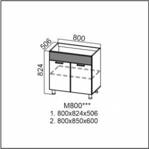 М800 Стол-рабочий 800 (под мойку) Арабика
