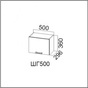 ШГ500/360 Шкаф навесной 500 (горизонт.) Дуб Сонома Карамель