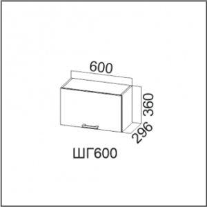 ШГ600 Шкаф навесной 600 (горизонт.) Ясень Шимо св. Карамель