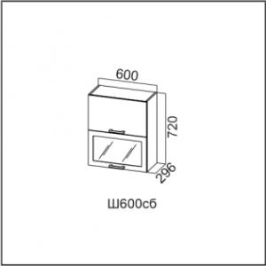 Ш600сб Шкаф навесной 600 (барный со стеклом) Ясень Шимо св. Карамель
