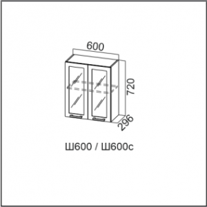 Ш600с Шкаф навесной 600 (со стеклом) Арабика