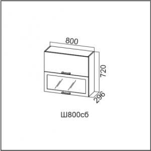 Ш800сб Шкаф навесной 800 (барный со стеклом) Дуб Млечный