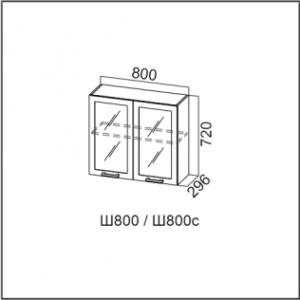 Ш800 Шкаф навесной 800 Ясень Шимо св./Ясень Шимо тм.