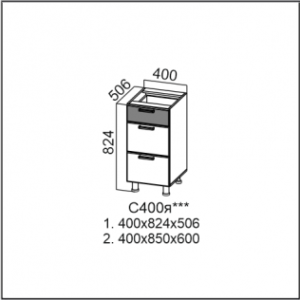 С400с Стол-рабочий 400 (с ящиками) Серый