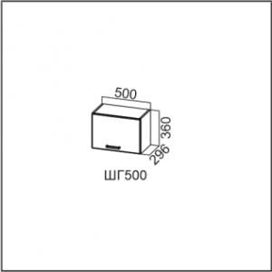 ШГ500/360 Шкаф навесной 500/360 (горизонт.) Арабика