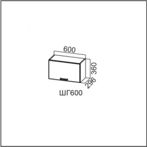 ШГ600/360 Шкаф навесной 600/360 (горизонт.) Арабика