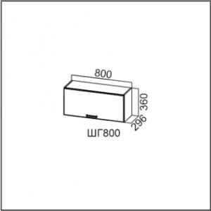 ШГ800/720 Шкаф навесной 800/720 (горизонт.) Лен