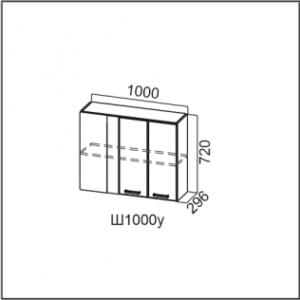 Ш1000у/720 Шкаф навесной 1000/720 (угловой) Лен