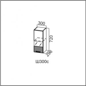 Ш300с/720 Шкаф навесной 300/720 (со стеклом) Арабика