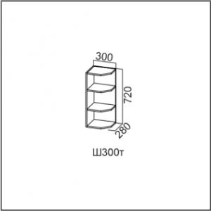 Ш300т/720 Шкаф навесной 300/720 (торцевой) Лен