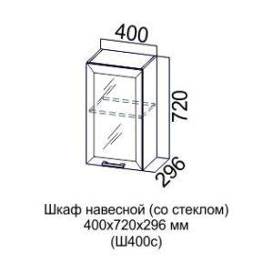 Ш400с Шкаф навесной 400 (со стеклом) Арабика