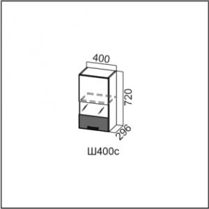 Ш400/720 Шкаф навесной 400/720 Серый