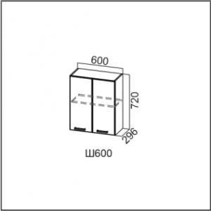 Ш600/720  Шкаф навесной 600/720 Арабика