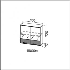 Ш800с/720 Шкаф навесной 800/720 (со стеклом) Арабика