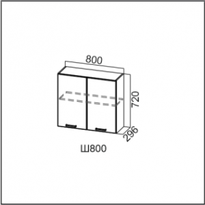 Ш800/720 Шкаф навесной 800/720 Арабика