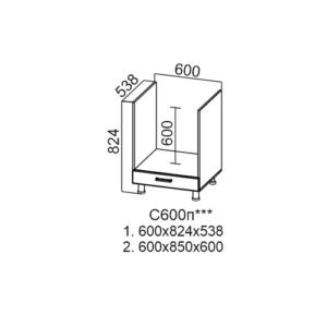 С600п Стол-рабочий 600 (под плиту) Арабика