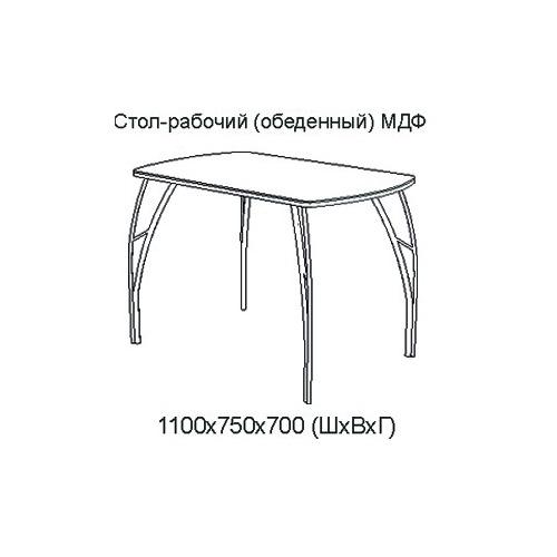 Обеденный стол Фиолетовый мет.