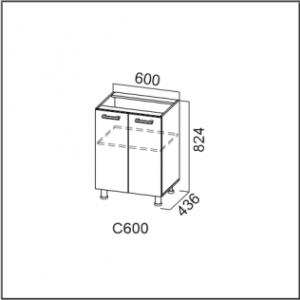 С600 Стол-рабочий 600 Дуб Сонома/Сосна Джексон