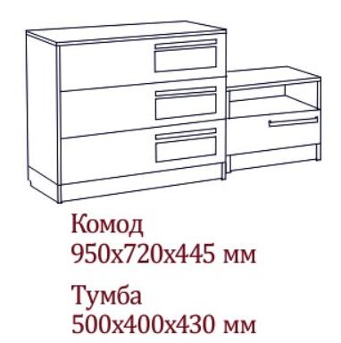 Комод Эдем-2