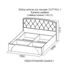 Кровать двойная (универсальная) с пуговицами без матраца 1,6*2,0 Лагуна 7
