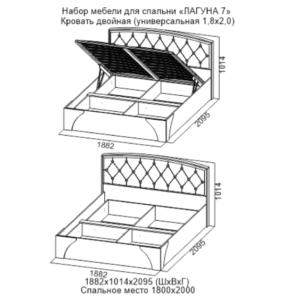 Кровать двойная (универсальная) с пуговицами без матраца 1,8*2,0 Лагуна 7