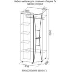 Шкаф для платья и белья Четырехстворчатый (1,6м) Лагуна 7