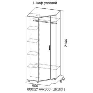 Шкаф угловой Визит-1