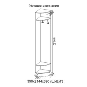 Угловое окончание Визит-1
