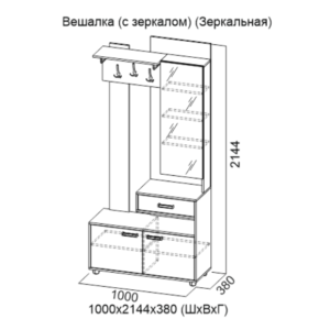 Вешалка (с зеркалом) Дуб Сонома Визит-1