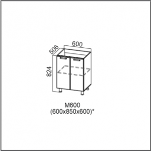 М600 Стол-рабочий 600 (под мойку) Арабика