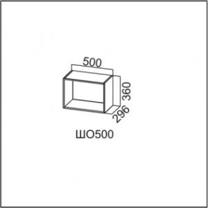 ШО800/360 Шкаф навесной (открытый) 800/360