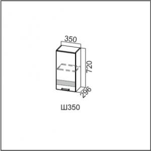 Ш350/720 Шкаф навесной 350/720 Лен
