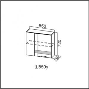 Ш850у/720 Шкаф навесной 850/720 (угловой) Лен
