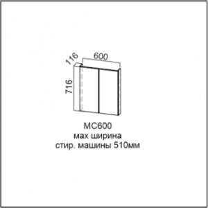 МС600 Модуль под стиральную машину 600 Лен