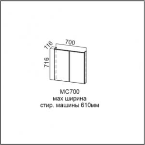 МС700 Модуль под стиральную машину 700 Лен