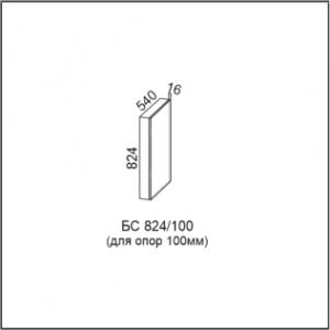 БС824/100 Боковая стенка для стиральной машины Серый