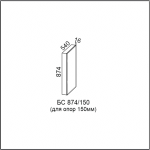 БС874/150 боковая стенка для стиральной машины Дуб Сонома