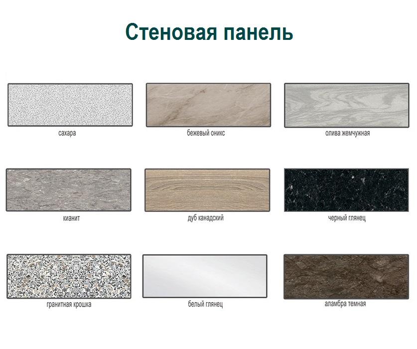 borovichi_m_panel1-1