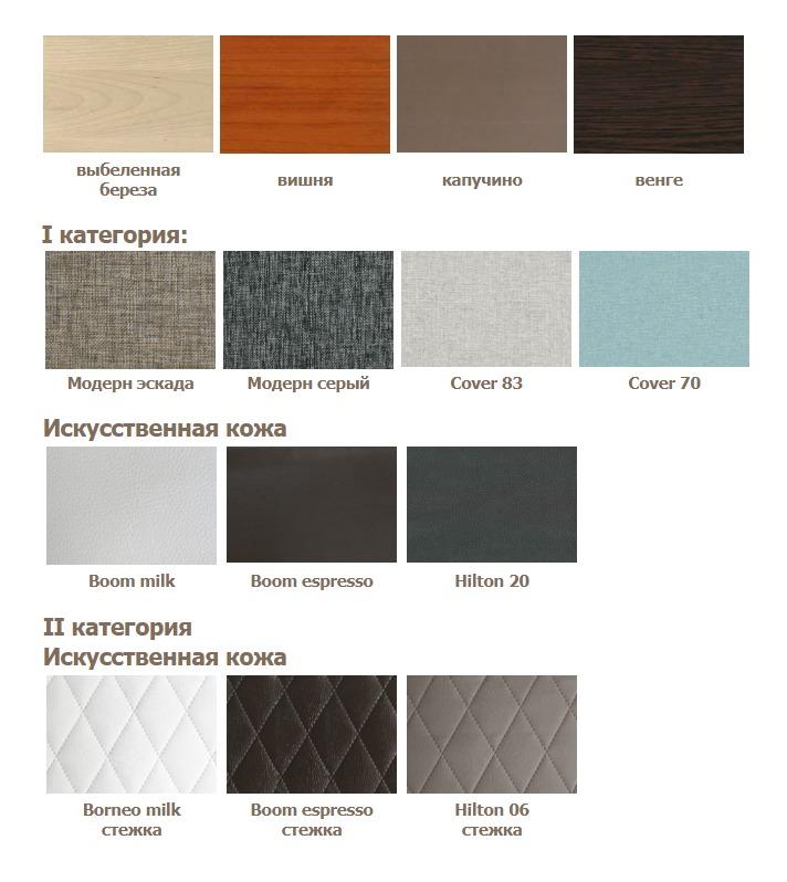 Угловой диван Этюд 3-1