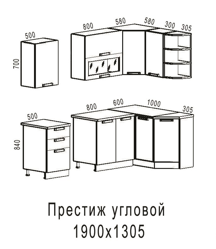 Кухня Престиж угловой 1900х1305